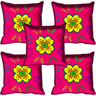 meSleep Pink Digital Printed Cushion Cover 18x18