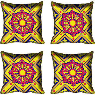 meSleep Square Design Digital Printed Cushion Cover 12x12