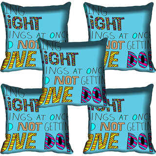 meSleep Quotes Digitally Printed Cushion Cover (12x12)