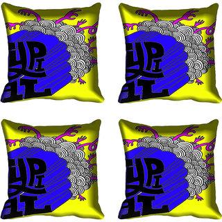 meSleep Quotes Digitally Printed Cushion Cover (12x12)
