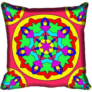meSleep Decorative Digital Printed Cushion Cover 18x18