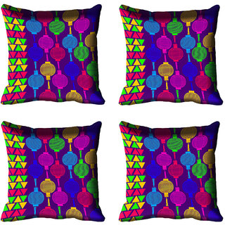 meSleep Abstract Digital Printed Cushion Cover (20x20)