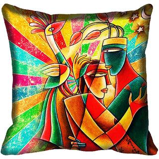 meSleep Abstract Digital Printed Cushion Cover 20x20