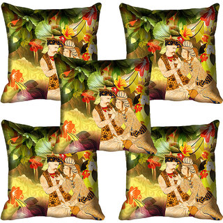 meSleep Abstract Digital Printed Cushion Cover 20x20