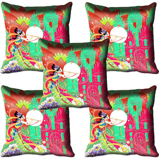 meSleep Girl Digital Printed Cushion Cover 20x20