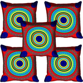 meSleep Circle Design Digital Printed Cushion Cover 20x20