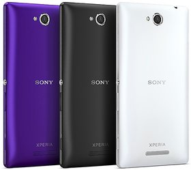 Sony Xperia T2 Battery Door Back Panel Cover