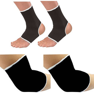 Gold Dust Sport Stretch Band Elbow & Ankle Support