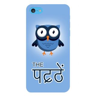Snapdilla Funky Artistic Pretty Cool Looking Lovely Owl Simple Quote Superb Mobile Cover For Apple IPod Touch 6