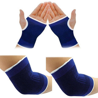 Gold Dust Sport Stretch Band Palm Elbow Support