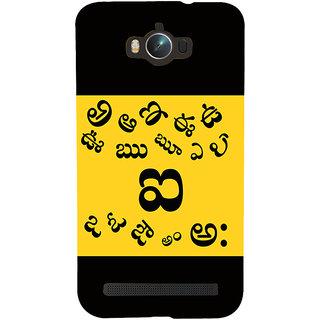Snapdilla Unique Telugu Alphabet Letters Yellow Color Smartphone Case For Asus Zenfone Max ZC550KL :: Asus Zenfone Max ZC550KL 2016 :: Asus Zenfone Max ZC550KL 6A076IN