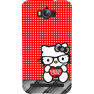 big sale 566cb d6e26 Buy Snapdilla Good Looking Dots Pattern Hello Kitty Cartton Simple ...