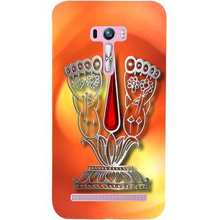 Snapdilla Traditional Religious Lord Balaji Perumal Govinda Govinda Devotional Lord Vishnu Cell Cover For Asus Zenfone Selfie ZD551KL