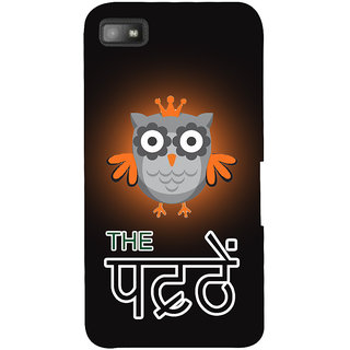 Snapdilla Funky Artistic Cool Looking Owl Crazy Creative Best Smartphone Case For BlackBerry Z10