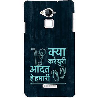 Snapdilla Faadoo Pataka Haryana Jhakas Bollywood Salman Hindi Kya Kare Quote Cell Cover For Coolpad Note 3