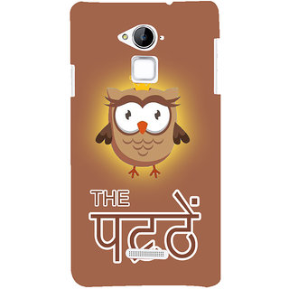 Snapdilla Funky Funny Ullu Owl Cartoon Crazy Cell Cover For Coolpad Note 3