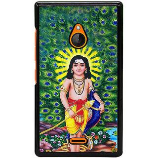 Fuson Designer Back Cover For Microsoft Lumia 540 Dual SIM (Kumara Swamy  Peacock Shanmuga  Svaminatha Skanda)