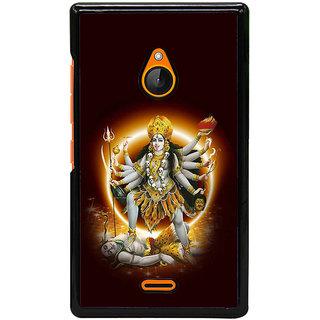 Fuson Designer Back Cover For Microsoft Lumia 540 Dual SIM (Angry Durga Maa  Shiva  Trishul  Moon  Snake )