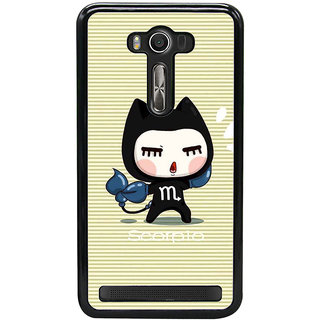 Fuson Designer Back Cover For Asus Zenfone 2 Laser ZE550KL (Animated Funny Imaginary Charecter Girly)