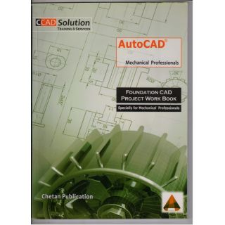 AutoCAD Workbook (Mechanical)-English