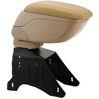 Car Armrest Console (Beige) For All Cars