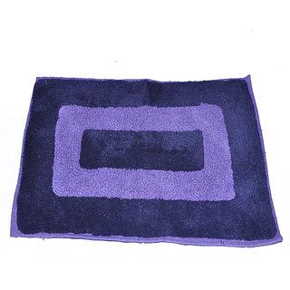 Quick Shopping 63cm x 43cm Doormat - Purple