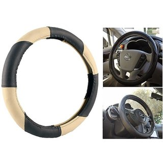 MP Car Steering Cover For Maruti Swift -Beige-Black