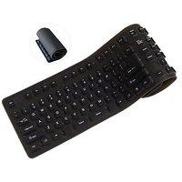 Inland Pro Foldable Black USB Wired Keyboard (70140)