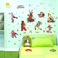 Oren Empower Birthday celebration with dancing cartoon starts wall stickers (Finished Size on Wall - 87 cm  X 124 cm)