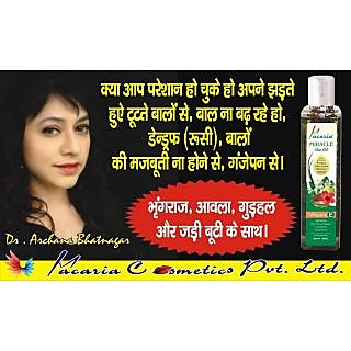 Miracle Hair Oil