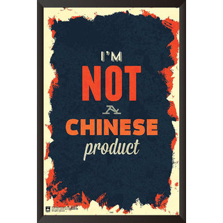 HungOver  Im Not A Chinese Poster  With Frame Single Piece (Size 12 x 9)