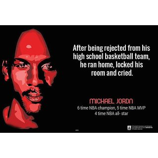 HungOver  Michael Jordan Poster  Without Frame Single Piece (Size 12 x 9)