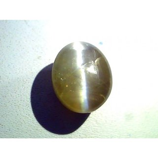 8.60 Ct Certified Untreated Natural Chrysoberyl Cats Eye,Lehsunia