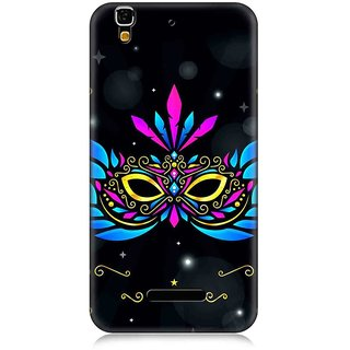 7Continentz Designer back cover for Micromax Yu Yureka