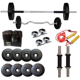 GYMNASE WEIGHTLIFTING 38KG HOME GYM SET COMBO WITH 3FT ZIGZAG ROD[FREE HAND GLOVES + SKIPPING ROPE] + 3FT PLAIN ROD+GYM ACCESSORIES