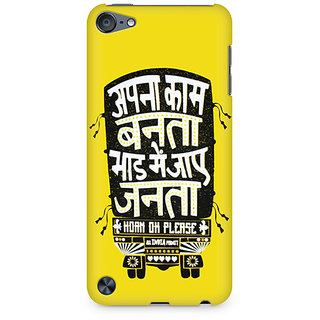 Zenith Bhaad Me Jaaye Janta Premium Printed Mobile cover For Apple iPod Touch 6