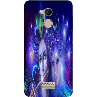 coolpad note 5 back cover