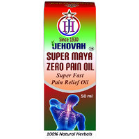 Super Maya Super Fast Cure 50 Ml