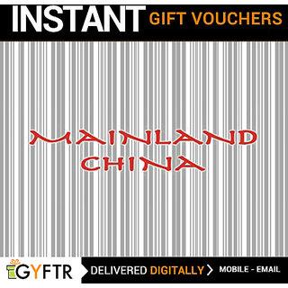 Mainland China GyFTR Insta Gift Voucher INR 1000