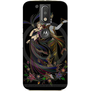 Stubborne Moto G Plus Cover / Moto G Plus Covers Back Cover Designer Printed Hard Plastic Case