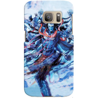 Stubborne Samsung Galaxy S7 Cover / Samsung Galaxy S7 Covers Back Cover Designer Printed Hard Plastic Case