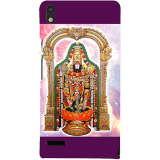 Snapdilla Devotional Lord Tirupathi Venkateswara Balaji Perumal Govinda 3D Print Cover For Huawei Ascend P6