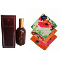 Vablon Exotic  Brown Mirage Perfume 120ML + 3 Women Cotton Handkerchiefs