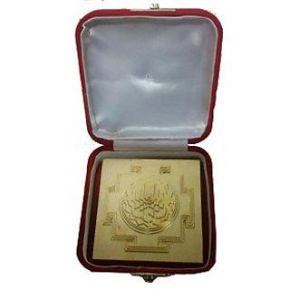 Meru Shri Shree Yantra Gold plated with Accurate Cutting 3 - Vastu Product