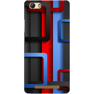 3D Designer Back Cover for Gionee Marathon M5 Lite :: Colorful Pattern  ::  Gionee Marathon M5 Lite Designer Hard Plastic Case (Eagle-115)