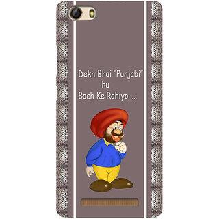 3D Designer Back Cover for Gionee Marathon M5 Lite :: Dekh Bhai Punjabi Hu  ::  Gionee Marathon M5 Lite Designer Hard Plastic Case (Eagle-140)