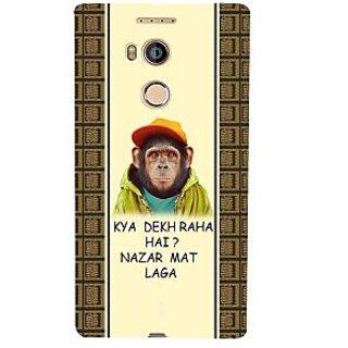 3D Designer Back Cover for Gionee Elife E8 :: Kya Dekh rha hai Nazar Mat Laga  ::  Gionee Elife E8 Designer Hard Plastic Case (Eagle-209)