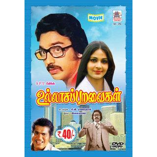 Ullasa Paravaigal - GoldenCinema - kamal Movie Collections