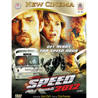 Speed 2012 (Tamil) - GoldenCinema - Movie Collections