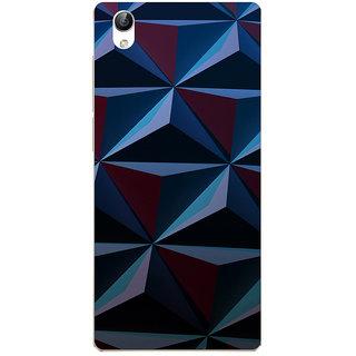 Vivo Y51L Designer back cover